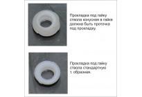 Ствольная прокладка конусная и т образная из фторопласта