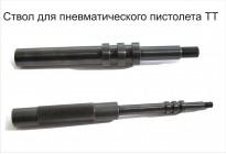 Тюнинг Байкал МР-656К (ТТ)
