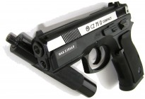 Удленнитель ствола для пневматического пистолет ASG CZ-75 P-07 Duty DT  4,5 мм