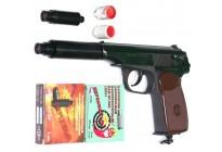 Устройство для запуска сигнала охотника Для пневматический пистолет МР-654К  (пневматический пистолет Макарова) 4,5 мм
