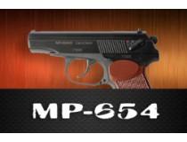 МР-654