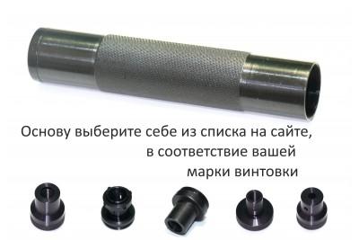 Саундмодератор т 34 комбинированный пластик+метал ( БЕЗ КРЕПЛЕНИЯ)